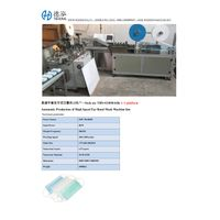 Dispossable 3 layer MASK MAKING MACHINE 1+1-THS-0228