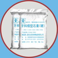 Good Quality Dental Stone Plaster thumbnail image