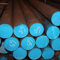 1.2311 Steel Plate | P20 | 3Cr2Mo Plastic Tool Steel