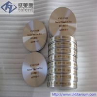 titanio CAD CAM milled blank thumbnail image