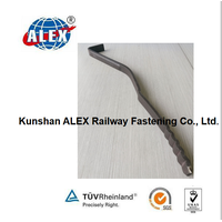 train brake shoe key