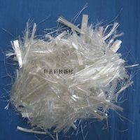 Fiberglass chopped strands