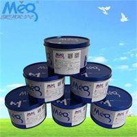 UV Offset Printing Rubresistance Agent