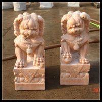 stone animal carving