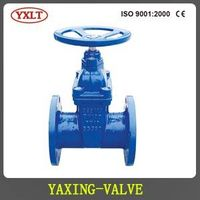 BS5163 resilient seated gate valve thumbnail image