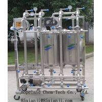 Ultrafiltration Membrane Concentration Equipment thumbnail image
