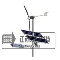 Solar Energy LED Streetlight