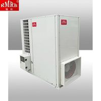 professional plastic drying and dehumidifing machine 5hp high efficiency drying decvice dehumidifier thumbnail image