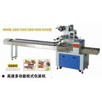 High-speed multifunctional pillow packing machine