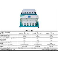 Series of CCD Rice color sorter