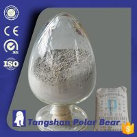 High Strength Double Fast High Belite Sulpho Aluminate Cement