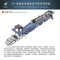 Self-adhesive SBS Bitumen Membrane Production Line