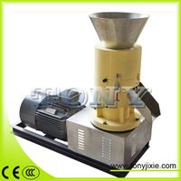 Straw wood pellet mill/wood pellet making machine for sale