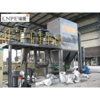 chemical materials Pulverizer