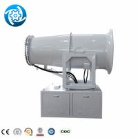 Fog Cannon Sprinkler Gun Fog Water Cannon For Agriculture Fog Cannon With Dust