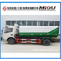 Dongfeng 73kw power 1.5 ton mini dump truck for sale
