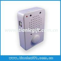 Programmable USB MP3 Module