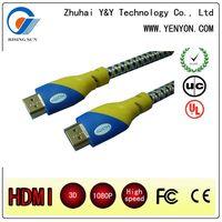 China wholesale for 1080P hdmi cable thumbnail image