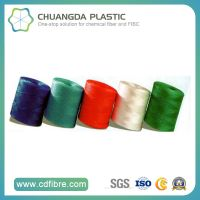 100% High Tenacity FDY PP Filament Yarn