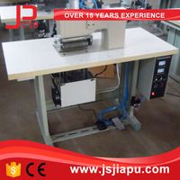 JIAPU Carbon Dust Mask Making Machine