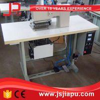JIAPU Carbon Dust Mask Making Machine