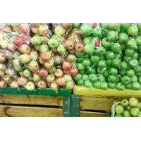 FRESH APPLES FROM SOUTH AFRICA thumbnail image