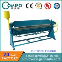 Folding Machine,Hand folding machine,Tdf hand folder thumbnail image