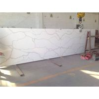 Bally Stone|Quartz stone factory|Quartz stone slabs supplier|Quartz surfaces manufacturer thumbnail image