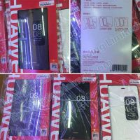 Huawei P8 Sview Case Black