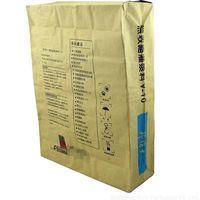 30kg brown kraft paper cement bags thumbnail image