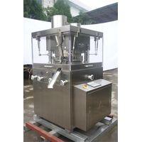 Pill press machine, Pill making machine, Pill pression machine thumbnail image