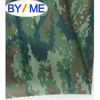 TPE coated 600D Oxford mylar fabric thumbnail image