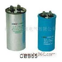 CBB65 Series AC motor capacitor for air condition