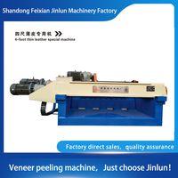Jigsaw machine-peeling machine investment-log processing equipment cooperation