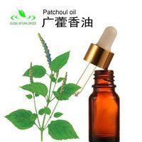 Pure natural patchouli oil,Pogostemon patchouli oil,oil of patchouli,herbs oil