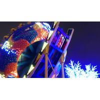attractions in China theme park rides and equipment flying UFO thumbnail image