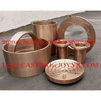 bronze bearing,bushing,thrust washer,wearplate thumbnail image
