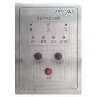 APT-GSW4 high voltage live display