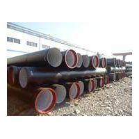 bitumen & zinc coating Ductile iron pipes