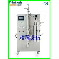 lab vacuum spray dryer thumbnail image