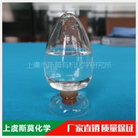 Anti-swelling dispersing lubricant