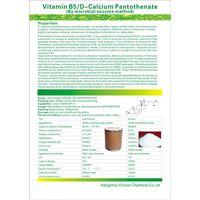 Pantothenate cas 137-08-6