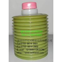 lube grease NS-1-7 for NISSEI injection molding machine