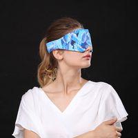 Graphene material Self Heating USB Steam Eye Recovery Sleeping Eye mask thumbnail image