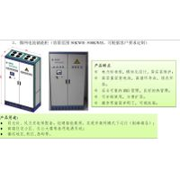 Smart micro-grids system