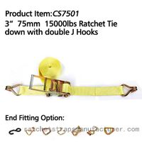 "CS7501 3"" 75mm 15000lbs Ratchet Tie down with double J Hooks"