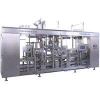 YSZB- 20000 Automatic Plastic(Paper) Cup Filling and Sealing Machine thumbnail image