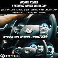 INCOBB KOREA STEERING WHEEL HORN CAP