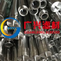 Refinery hydrotreating self-cleaning filter element thumbnail image