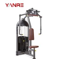 Strength Fitness Machine Sporting Goods Rear Deltoid Gym Equipments thumbnail image